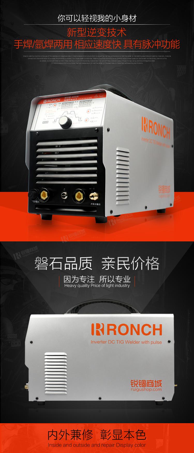 焊机/逆变直流脉冲氩弧焊机wsm-400a igbt模块 手工焊