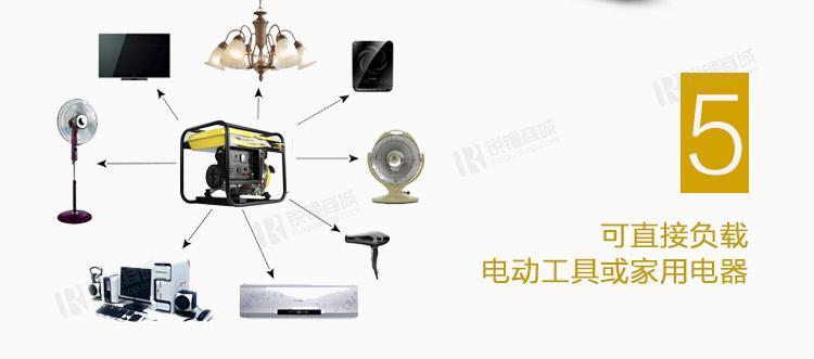 开架式柴油电焊发电机 hp6700we 单相4.5kw (电启)180