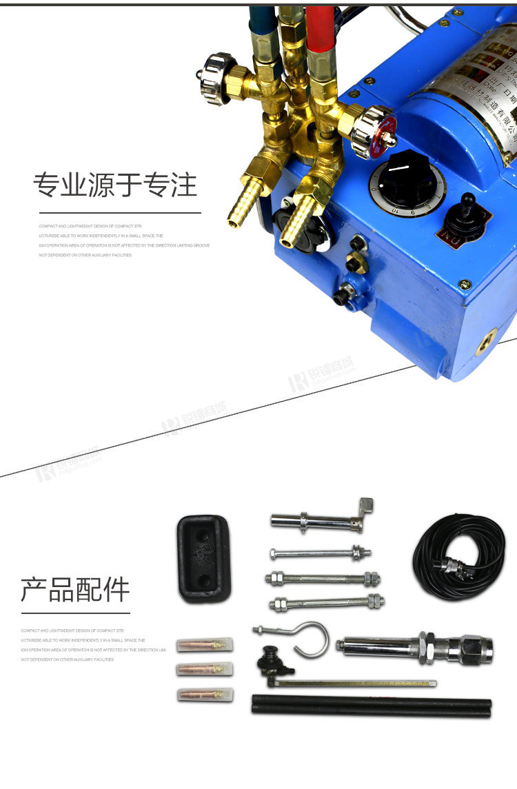 气割机/磁力管道/切割机/火焰切割机 cg2-11c 上海正特