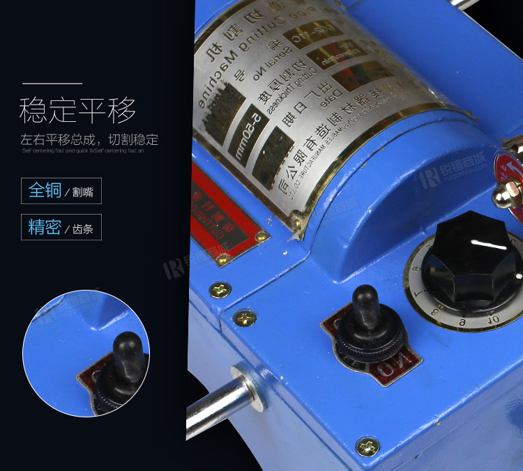 气割机/磁力管道/切割机/火焰切割机 cg2-11c