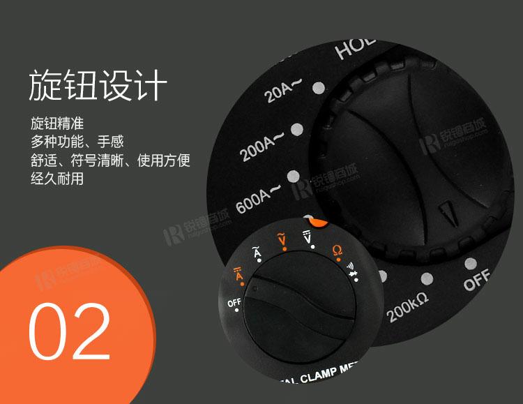 20a/200a/600a 直流电流adc 无 电阻 2kΩ/200kΩ 频率(hz) 无 二极管