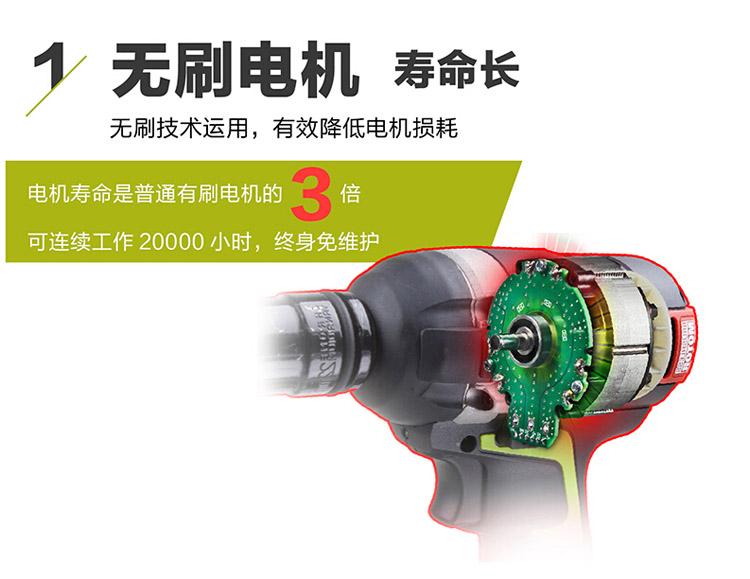 充电式电动扳手/锂电冲击扳手/电板手 wu278 20v 4.