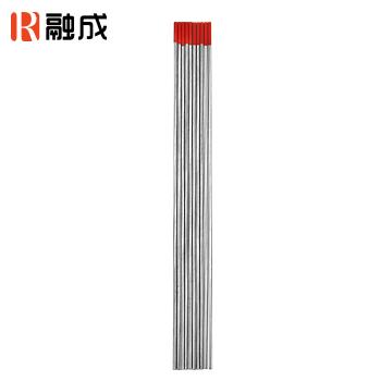 红头钨棒/钨针/钨极 钍钨3.0