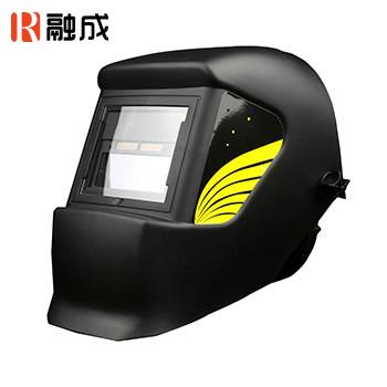 焊接面罩/焊帽 自动变光 LYG-3200B
