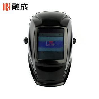 焊接面罩/焊帽 自动变光 LYG-A800A