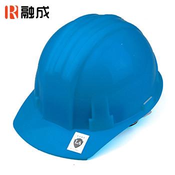 安全帽 湖蓝色(PE)