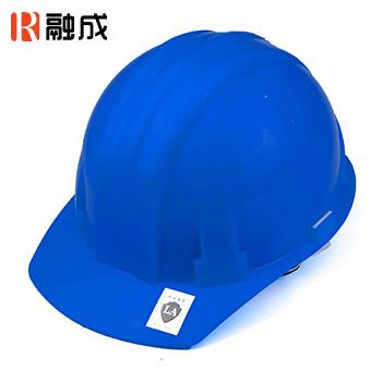 安全帽 蓝色(PE)