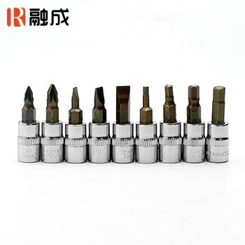 9件6.3mm系列压配套筒组套 十字/花形