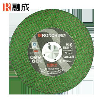 砂轮切割片/砂轮片 棕刚玉绿色 105*1.2
