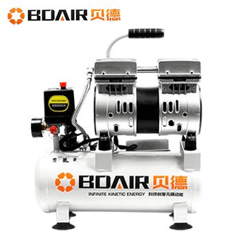 无油静音空压机/气泵BD-550x1-9L 550W*1 (经济款/加电磁阀)  贝德