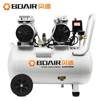 无油静音空压机/气泵BD-550x2-50L 550W*2 (经济款) 贝德