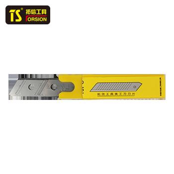 美工刀/裁纸刀/壁纸刀/介刀/工具刀/0.5*18mm  TS