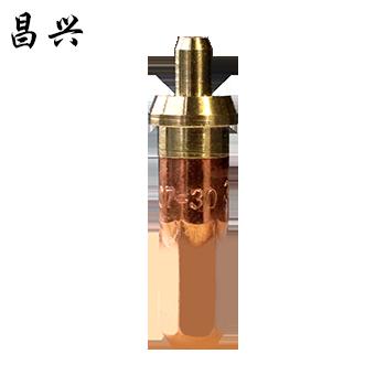 丙烷割嘴G07-30 2#