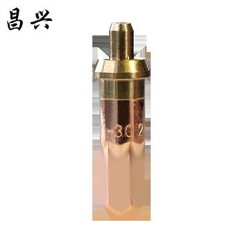 丙烷割嘴G07-100 3#