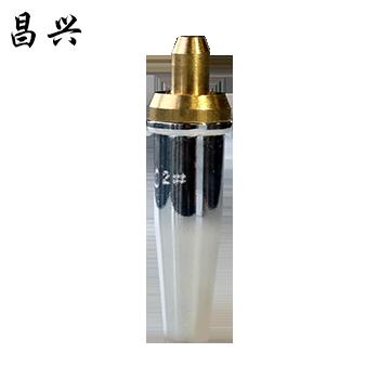 丙烷割嘴/割咀/天然气/梅花形/氧气/G07-30/分体
