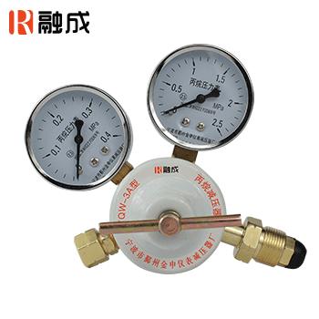 丙烷减压器(经典型)YQW-3A YQW-3A