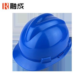 V型加厚直边安全帽 蓝色 RC-23