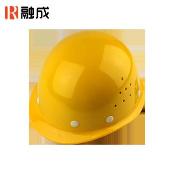 盔式透气安全帽 黄色 RC-06