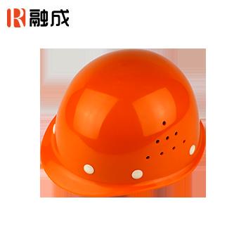 盔式透气安全帽 橙色 RC-06