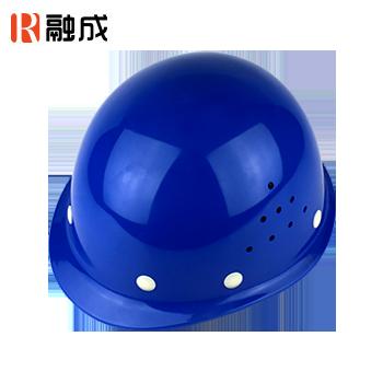 盔式透气安全帽 蓝色 RC-06