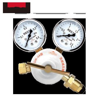 丙烷減壓器/(經典型)/金申