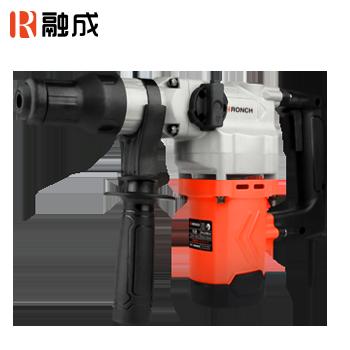 電錘/26mm/720W(雙功能)