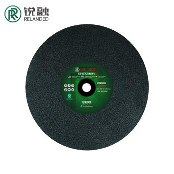 砂轮切割片 黑 400mm(经济型)