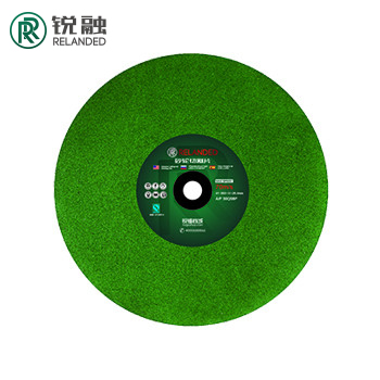 砂轮切割片 绿 400mm(经济型)