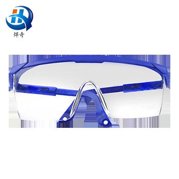 防护眼镜/pp