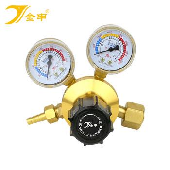 氧气减压器/全铜型  金申