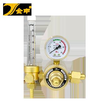 二氧化碳电加热减压器/气表/流量计/调压器/36V/加热型/全铜型  金申
