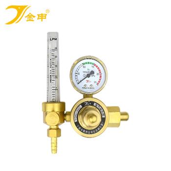 氩气减压器(全铜型)  金申