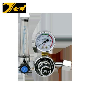 浮标氩气减压器(普通型)  金申