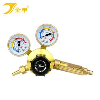 乙炔减压器/气表/流量计/调压器/全铜型  金申