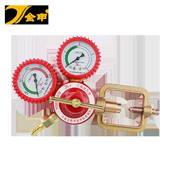 乙炔减压器/气表/流量计/调压器/带防震套  金申