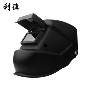 焊接面罩/焊帽/头戴式 法式  黑色