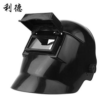 焊接面罩/焊帽/头戴式 德式 黑色