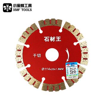 新辉煌石材干切/大理石切割片/金刚石切割片/∮114(红) ∮114*20*1.8MM  小蜜蜂