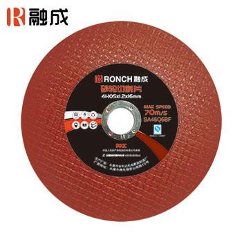 砂轮切割片/角磨机切割片/磨光片打磨片/铝合金锯片/红 105*1.2(专业型)