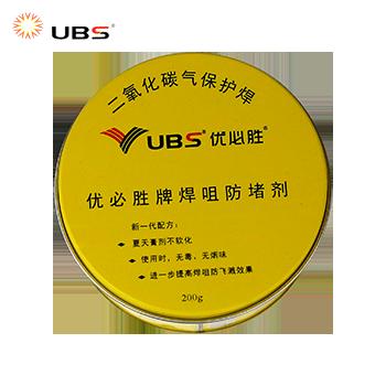 焊咀防堵剂/200g  UBS