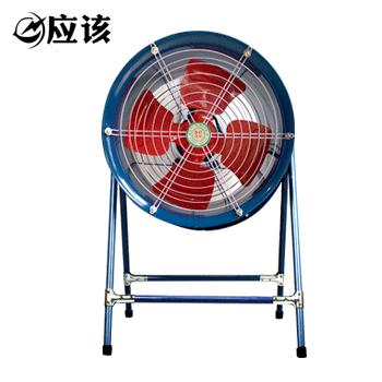 SF系列軸流風機/5#/崗位式/0.75kw/三相【華東預售5號發貨】