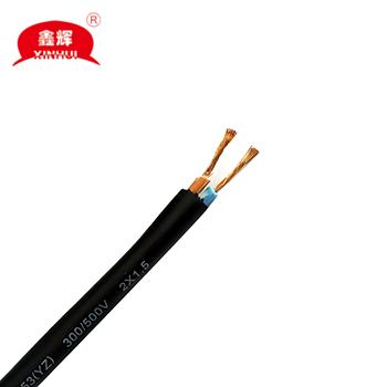 橡套电源线/YZ-2*1.5  鑫辉