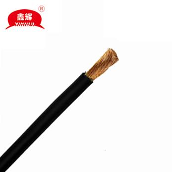 电焊机线/电缆/YH-35  鑫辉