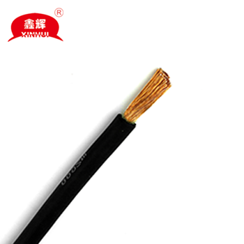 电焊机线/电缆/YH-16  鑫辉
