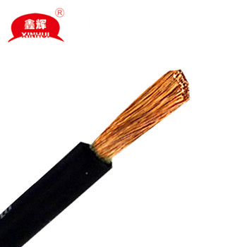 电焊机线/电缆/YH-50  鑫辉