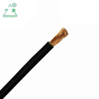 電焊機線/電纜/YH-35  寧港