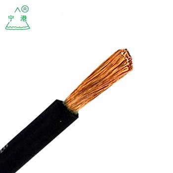 电焊机线/电缆/YH-50  宁港