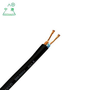 橡套电源线/YZ-2*1.5  宁港