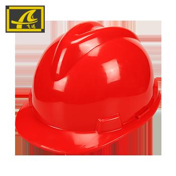 安全帽/V型  红色  飞迅