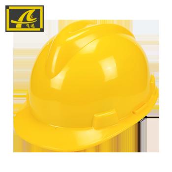 安全帽/V型 黄色  飞迅